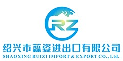 SHAOXING RUIZI IMPORT&EXPORT CO.,LTD