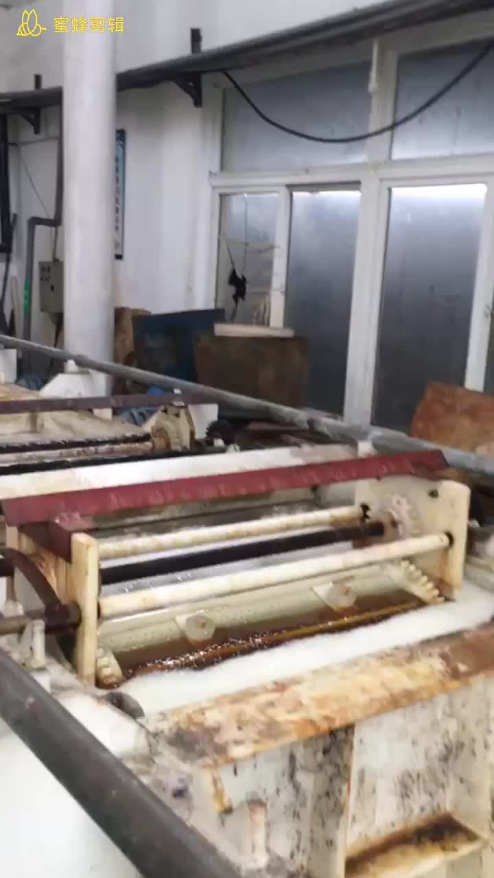 roofing nail galvanizing line.mp4