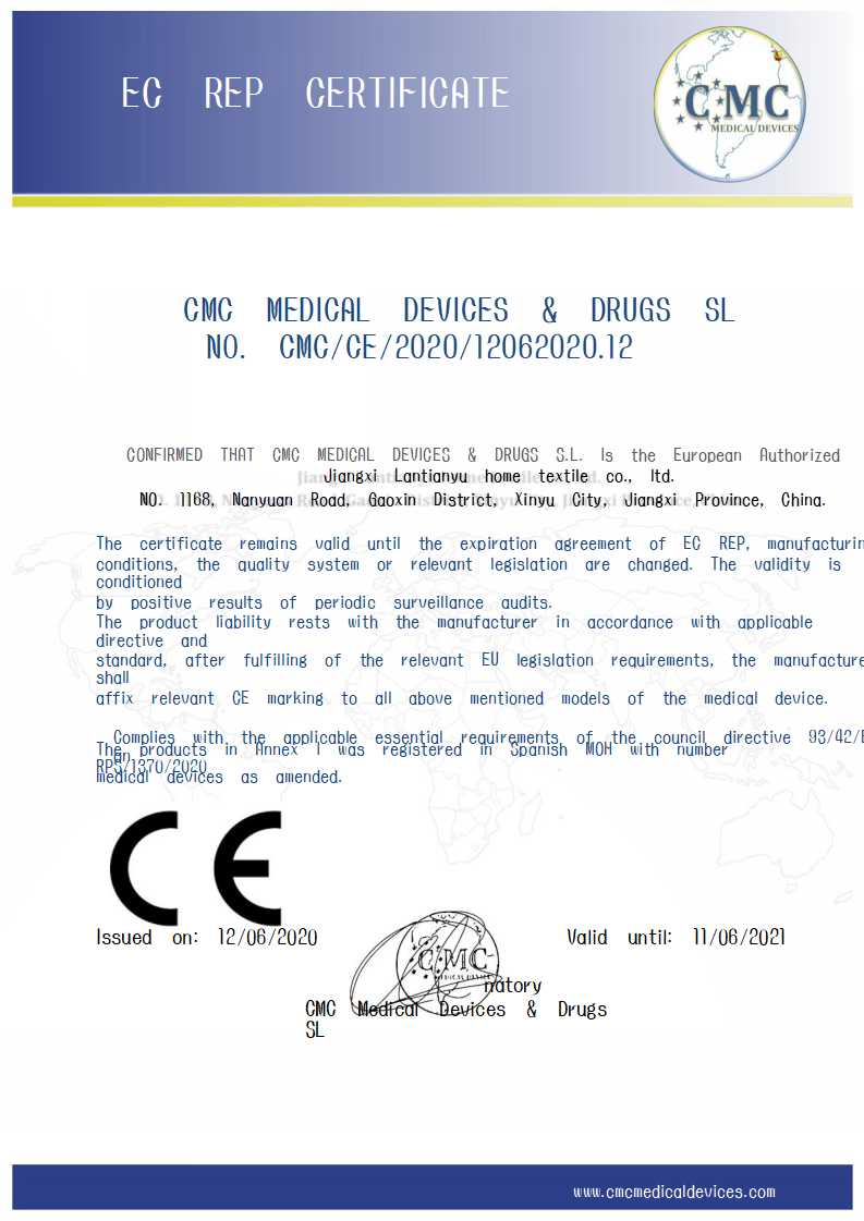 EC REP CERTIFICATE