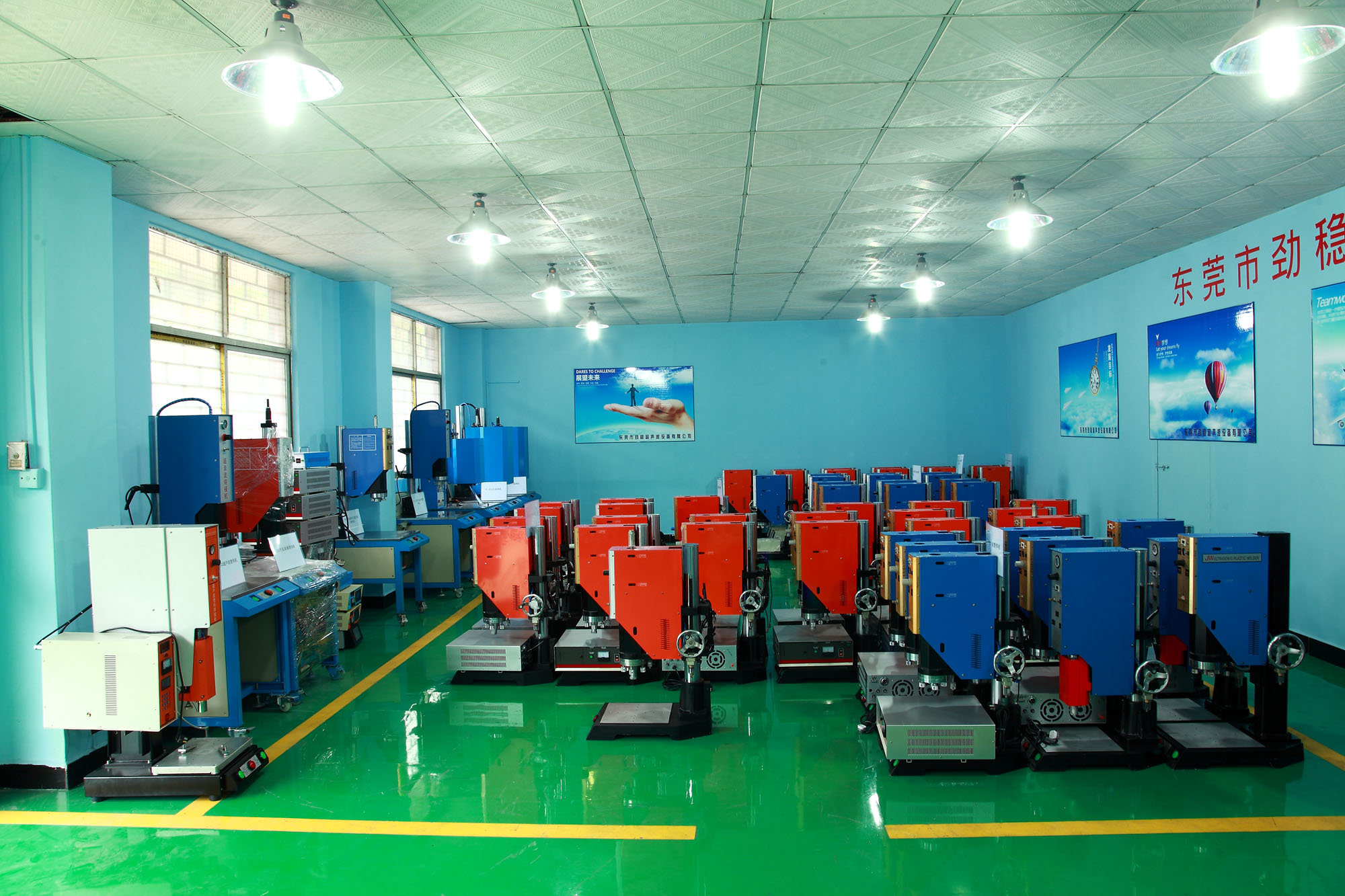 Dongguan Jinwang Ultrasonic Equipment Co.,Ltd