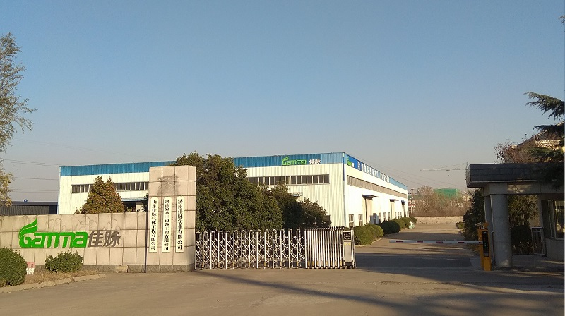 Shandong Gamma Gas Engineering Co. Ltd.