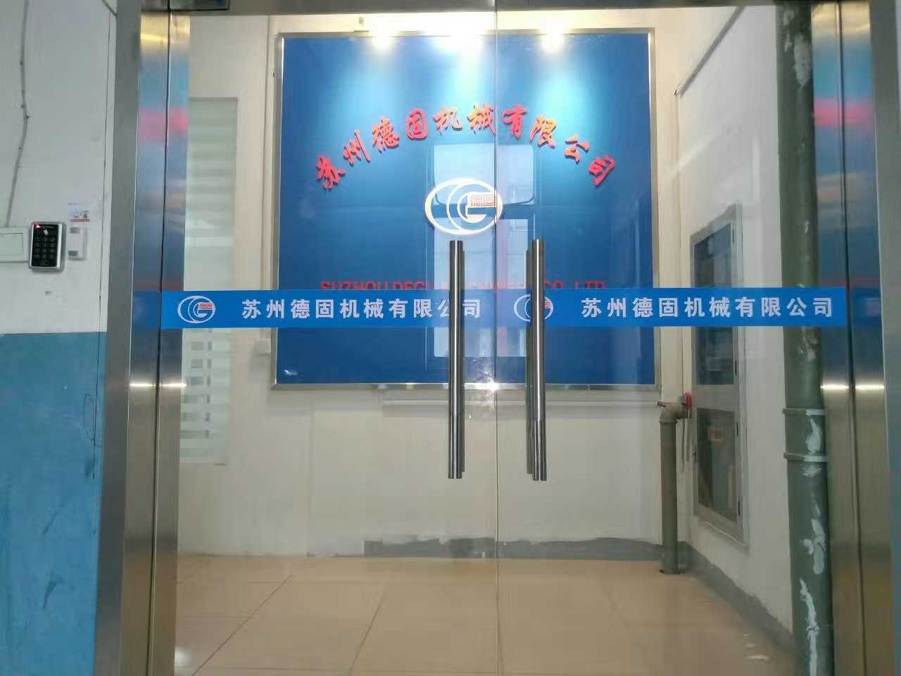 SUZHOU DEGU MACHINERY CO.,LTD