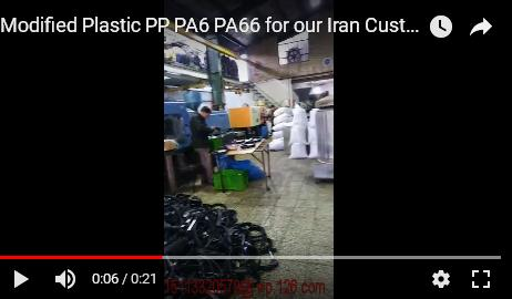 Modified Plastic PP PA6 PA66 for our Iran Customer Injection Molding Machine