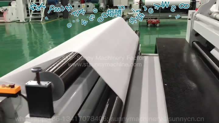 meltblown nonwoven fabric slitting machine.mp4