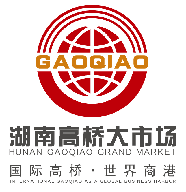 Hunan Gaoqiao Market Joint-Stock Co., Ltd.