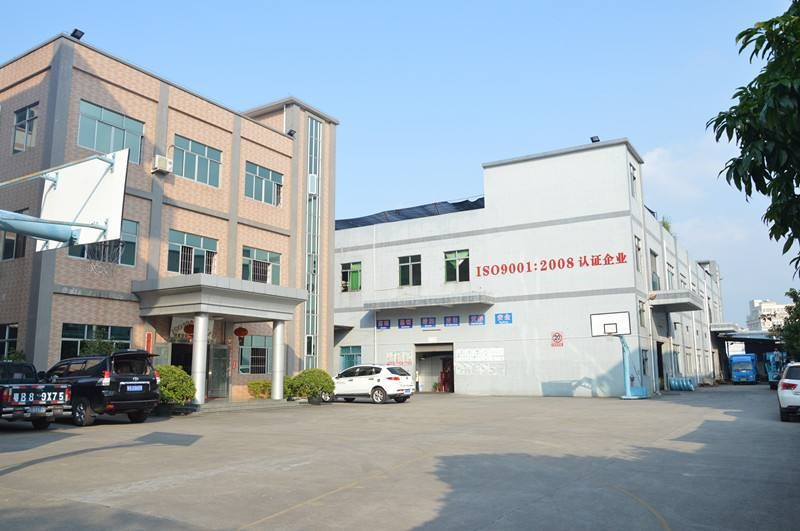 Ningbo Wason Lighting Technology Co.,Ltd