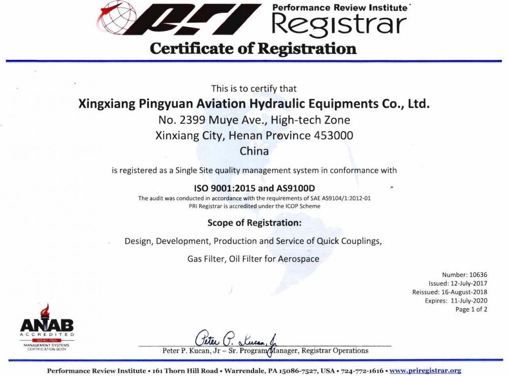 ISO9001 and AS9100D Quality System Certificate