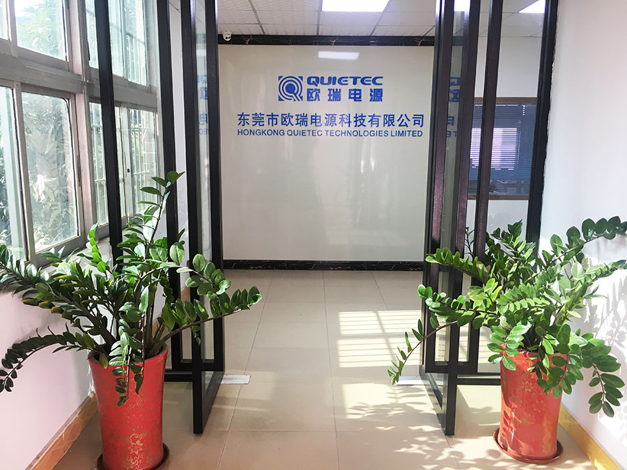 Dongguan O-Ray Power Supply Technology Co., Ltd