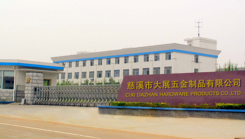 Ningbo SaiOu Cookware Co., Ltd.