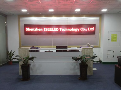 Shenzhen Iseeled Technology Co., Ltd.