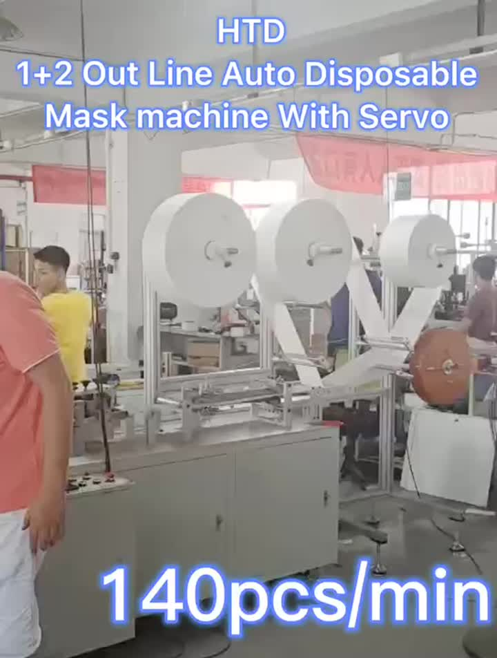 1+2 AUTO disposable mask machine with Servo (2)