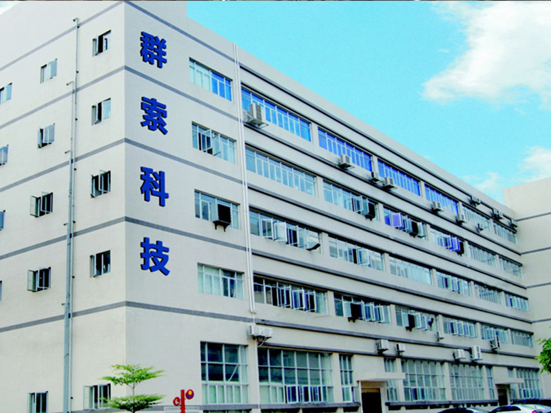 Shenzhen Qunsuo Technology Co., Ltd