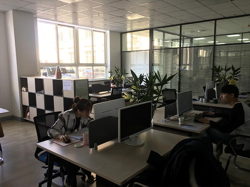 Integrated Office