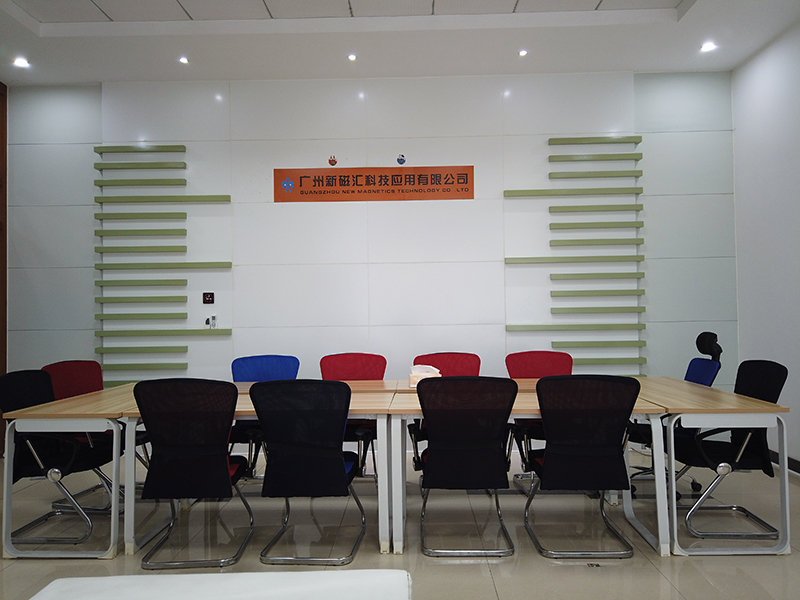 Guangzhou New Magnetics Technology Co.,Ltd