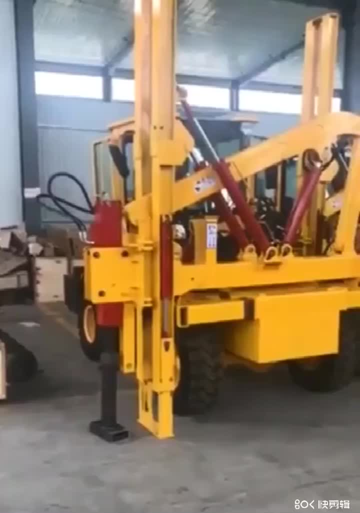 Loader type guardrail pile driver pile driver machine highway guardrail pile driver video