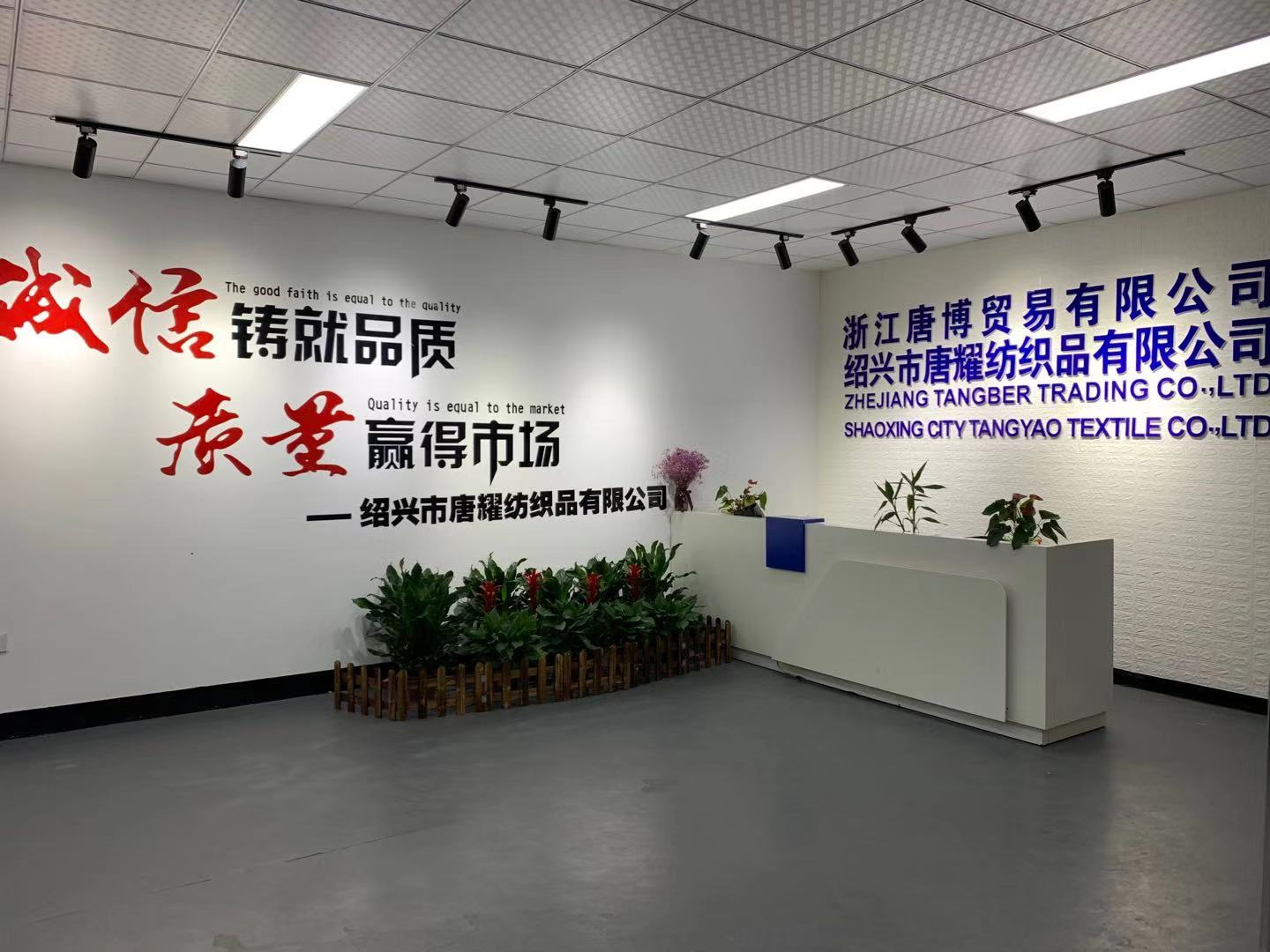 Zhejiang Tangber Trade Co .,Ltd