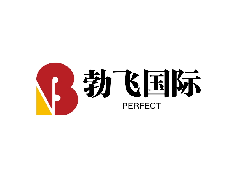 YIBIN PERFEC INTERNATIONAL TRADE CO.,LTD