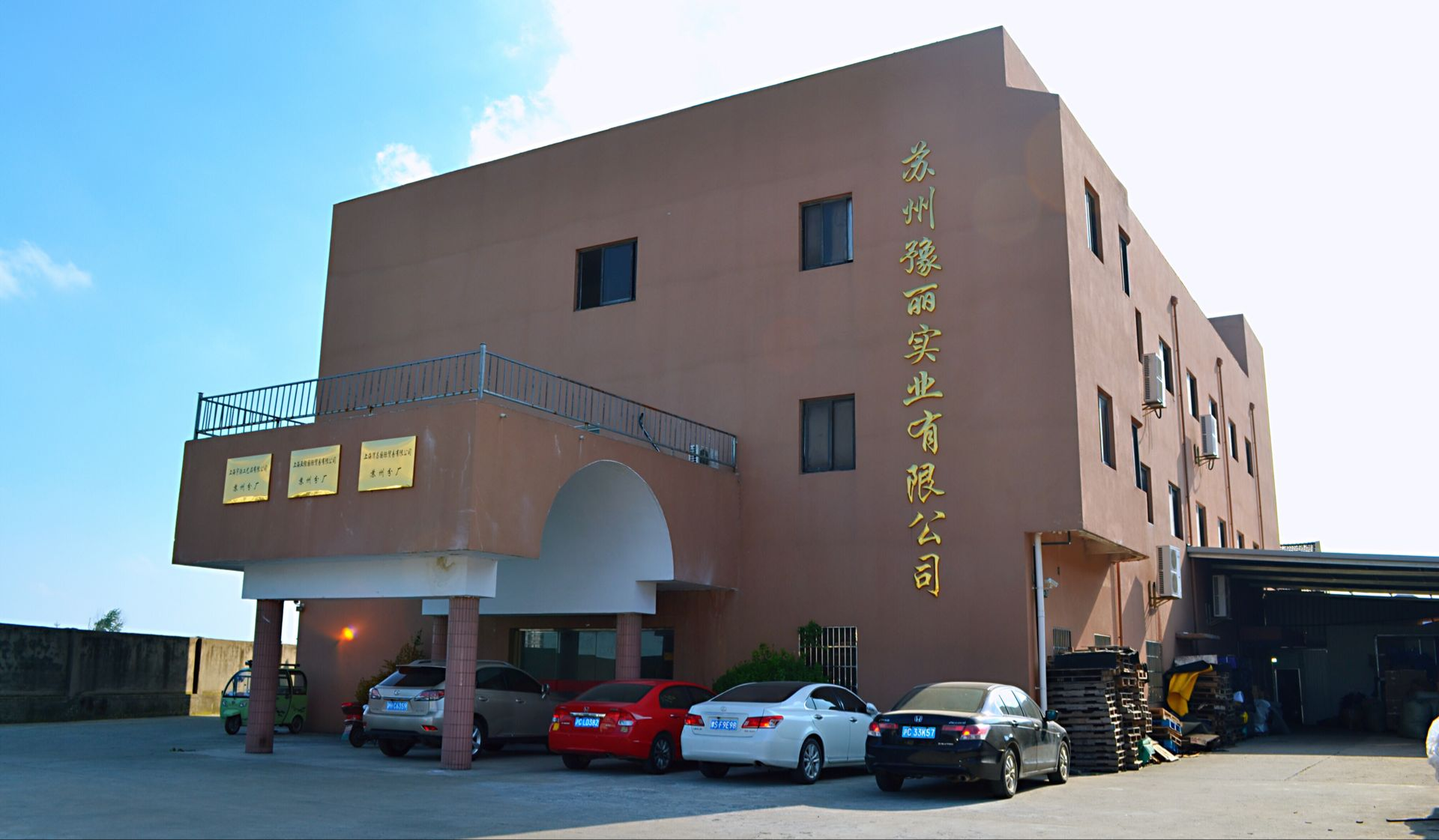 Suzhou Yuli Industrial Co.,Ltd
