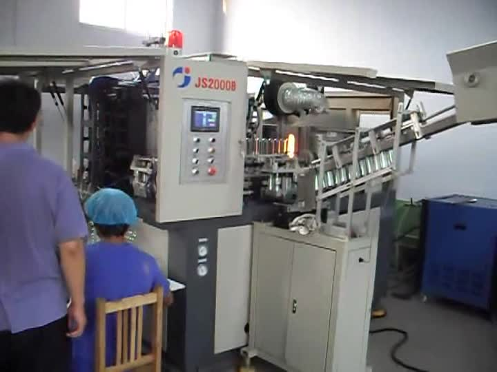 2000B Automatic Pet Blow Molding Machine.mp4