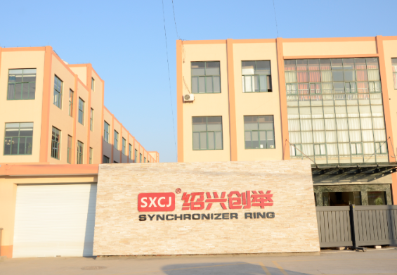 ShaoXing Change Auto Synchronizer Ring Co.,Ltd