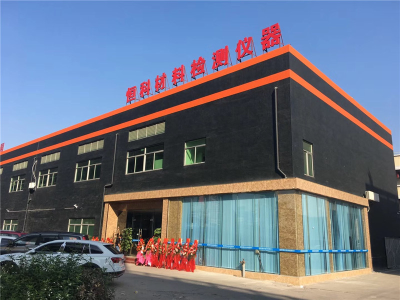 Dongguan Hengke Automation Equipment Co., Ltd.
