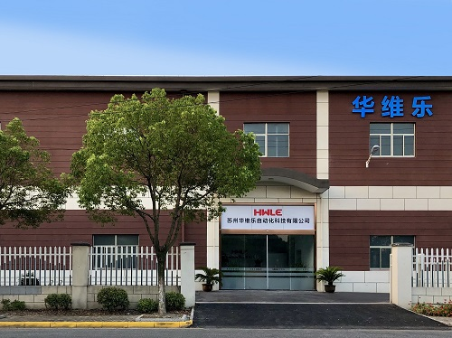 Suzhou Huaweile Automation Technology Co., Ltd