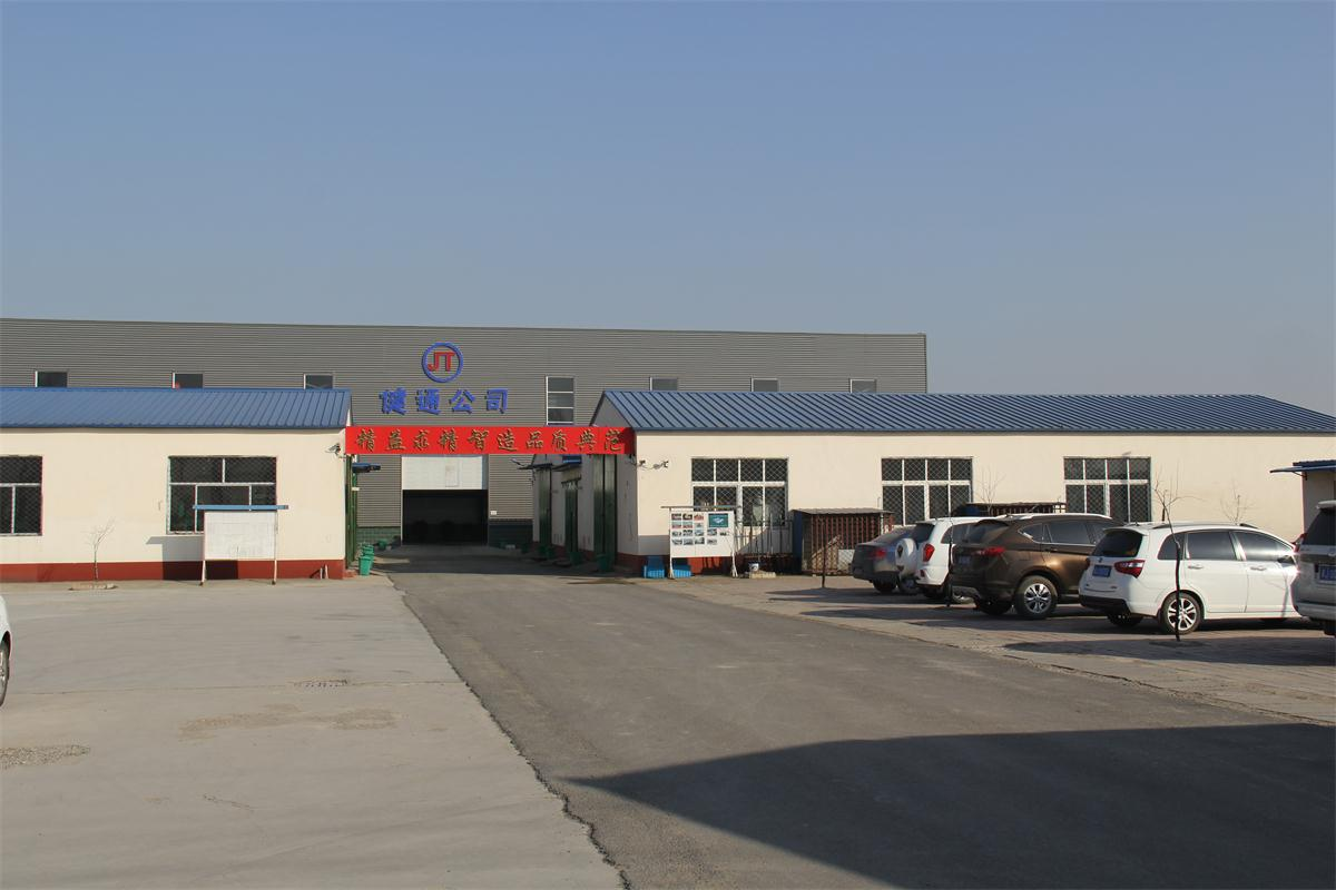 Nanpi Jian Tong Hardware Manufacturing Co., Ltd.
