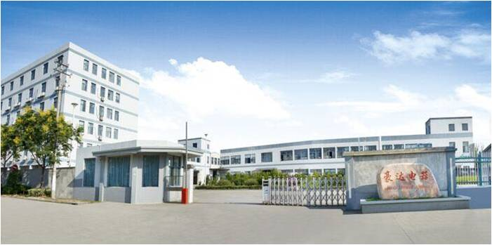 Shaoxing Haoda Electrical Appliance Co.,Ltd