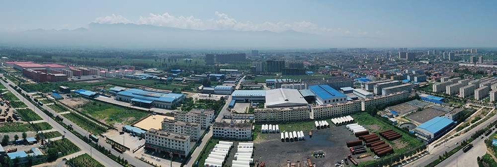 Shanxi Tianbao Group Co.,Ltd.