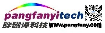 China Chongqing Pangfanyi Technology Co.,Ltd.