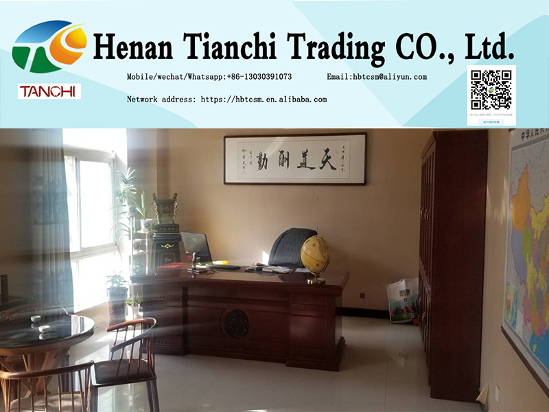 Hebi Tianchi Trading Co., Ltd