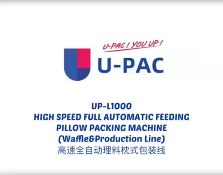 UP-L1000(Waffle&Production).mp4