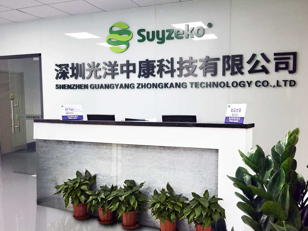 Shenzhen Guangyang Zhongkang Technology Co., Ltd