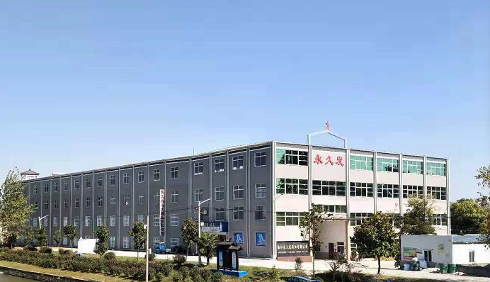 Zhenjiang Yongjiufa brush industry Co. Ltd.