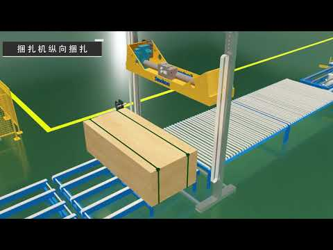 Automatic construction material packing and wrapping solution
