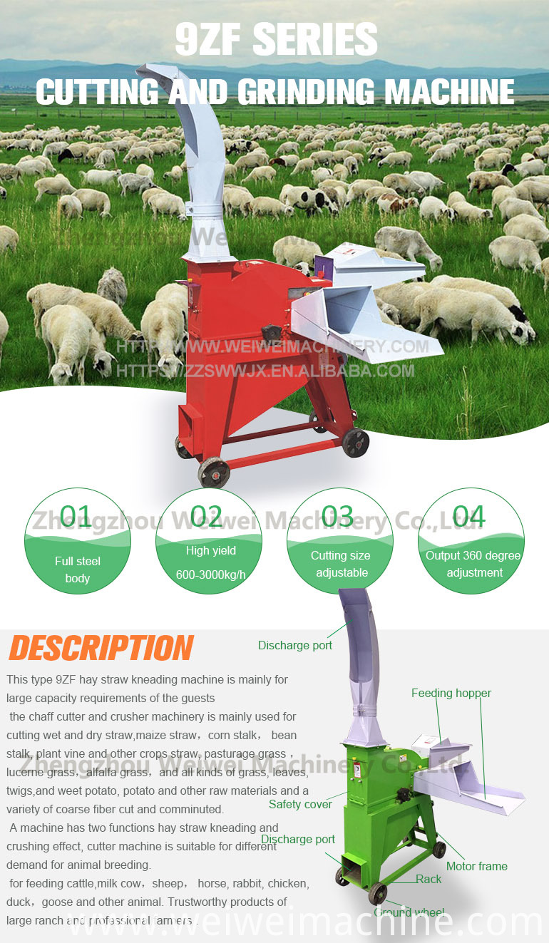 hot sale chaff cutter
