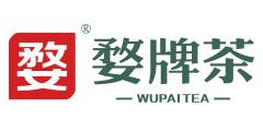 Wuyuan Huayuan Tea Products & Service Co., Ltd
