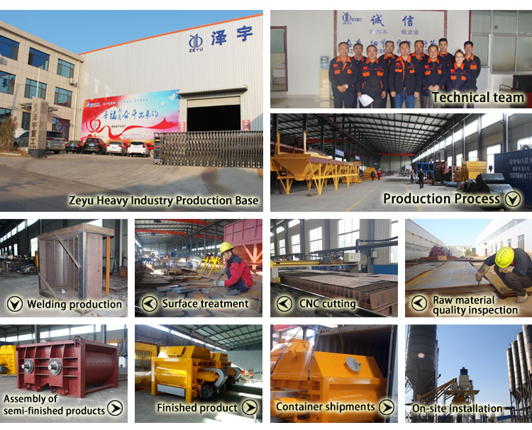 Electric building rotation speed construction concrete mixer