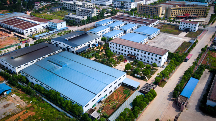 Jiangxi Hairun Machinery Co.,Ltd