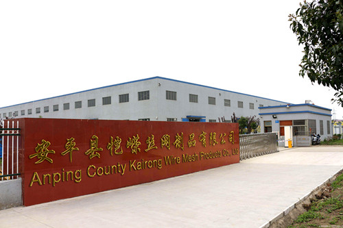 Anping County Kairong Wire Mesh Products Co., Ltd.