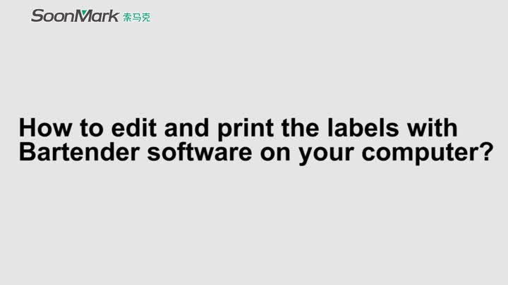 Label Editing Software.mp4