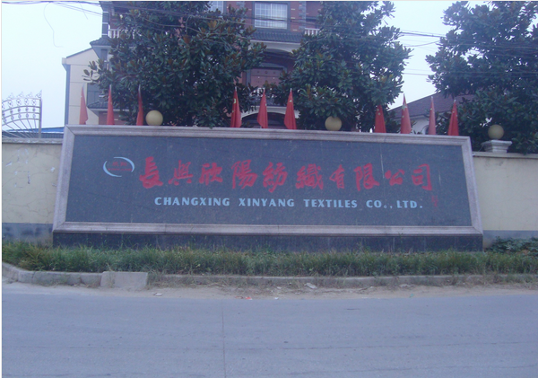 Changxing Xinyang Textile Co., Ltd.