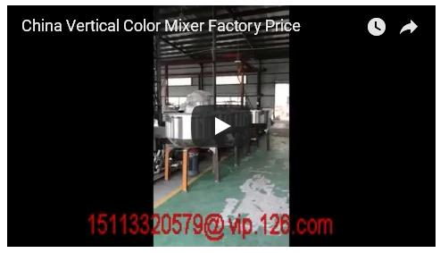China Vertical Color Mixer Factory Price/ Plastic Mixer for Injection Moulding