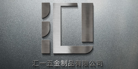 Jieyang Huiyi Hardware Products Co., Ltd.
