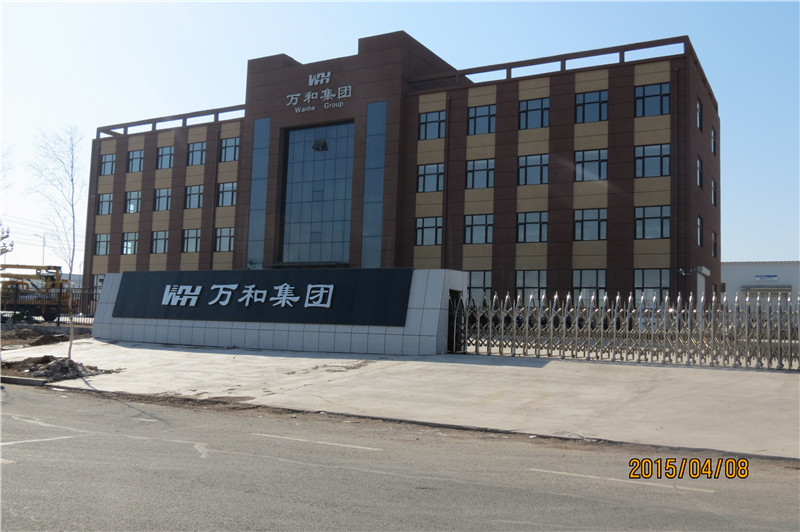 Jilin Province Wanhe light Co.,Ltd