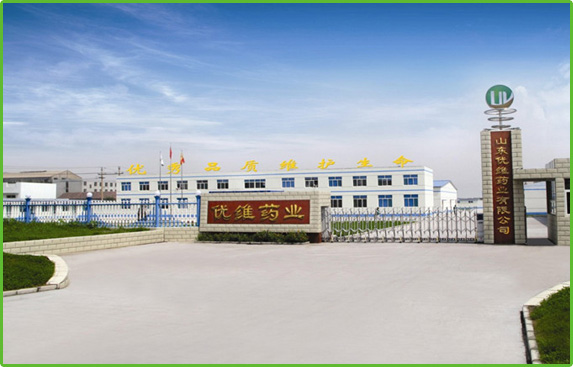 Shandong Unovet Pharmaceutical Co.,Ltd.