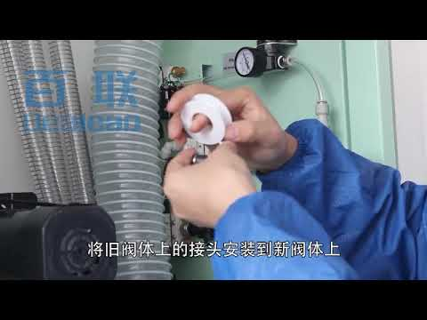 Change solenoid valve of down jacket filling machine