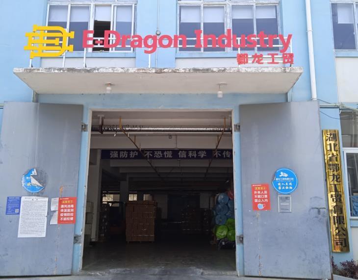 Hubei E-dragon Indurstry And Trade Co.,Ltd
