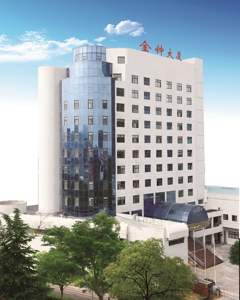 SHANDONG JINZHONG SCIENCE & TECHNOLOGY GROUP COMPANY LIMITED