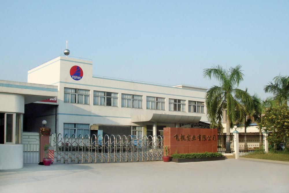 Feifan factory outside